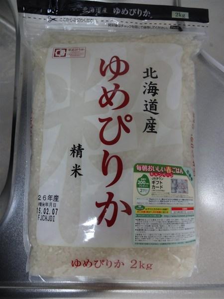 DSC01960.JPG