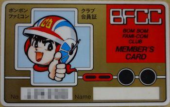 ボンボンファミコンクラブ会員カード.JPG