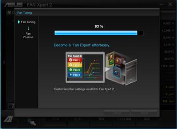FAN Xpert 2-1.png