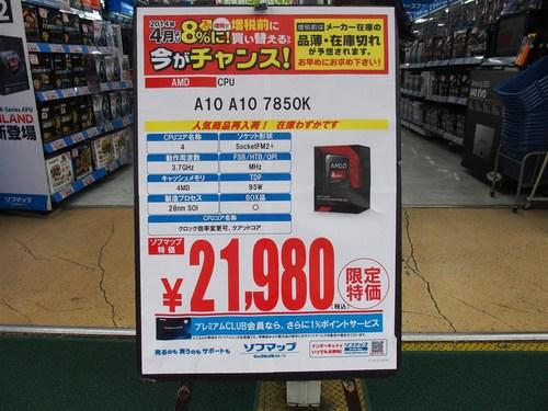 P2260005.JPG