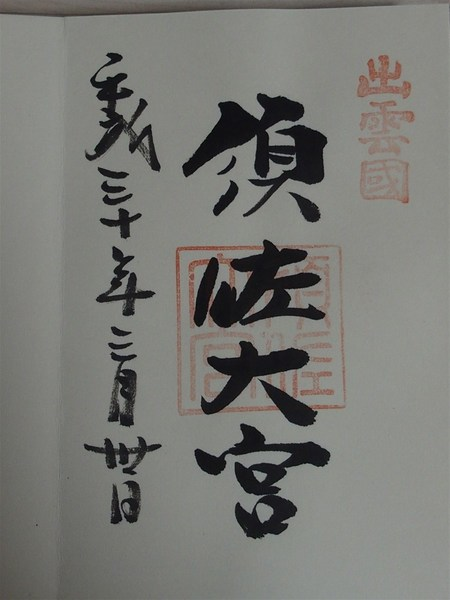 P4220715.JPG