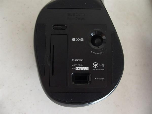 PA200700.JPG