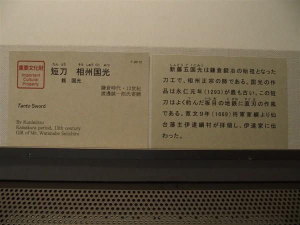 PA300849.jpg