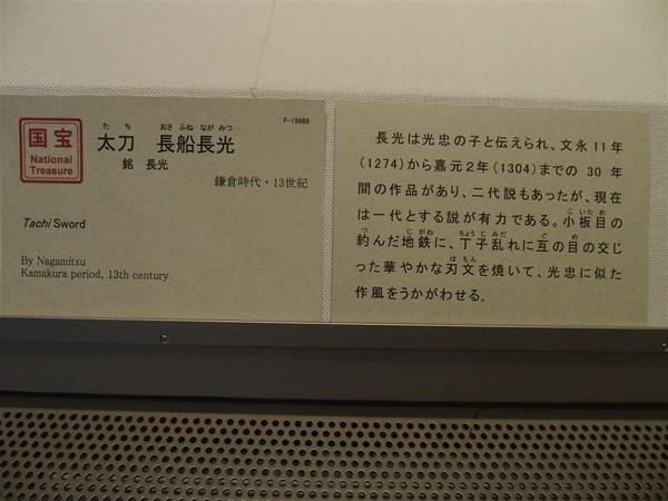 PA300851.jpg