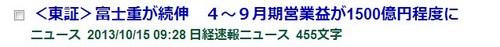 SnapCrab_NoName_2013-10-15_11-24-49_No-00.jpg