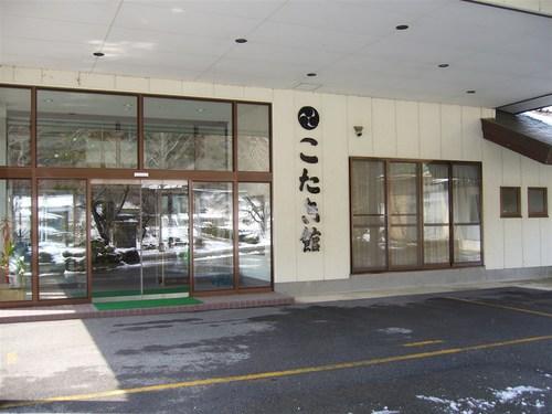 こたき館入口.JPG