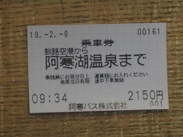 P2080304.JPG