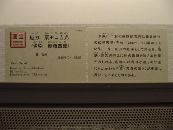 PA300853.jpg