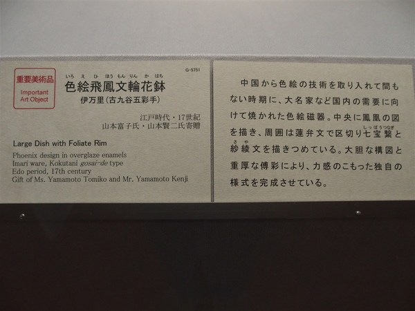 PA300855.jpg
